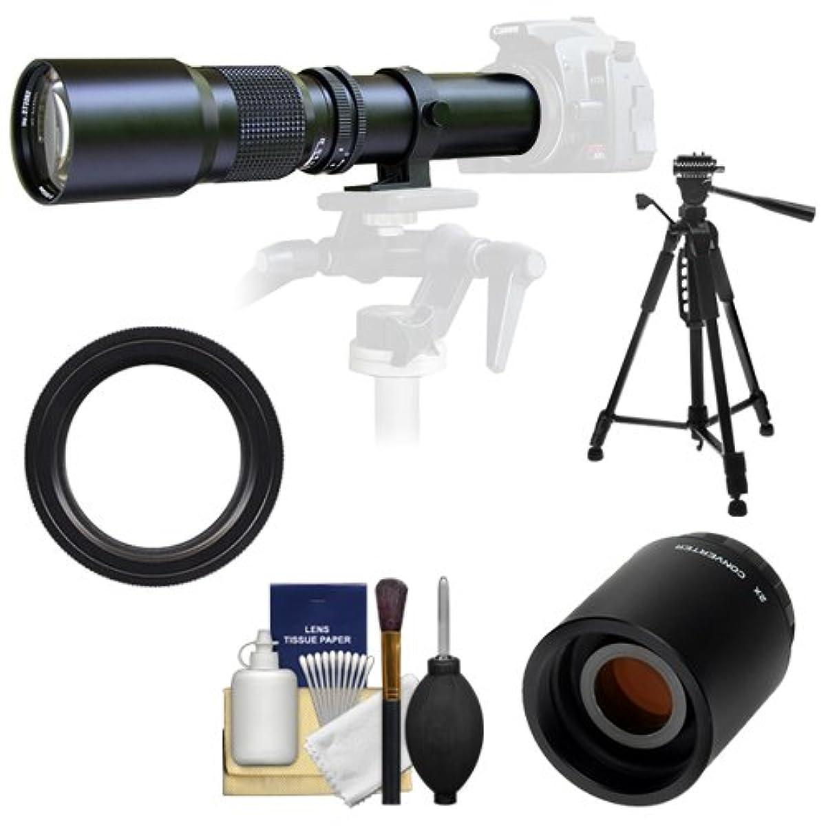 Samyang 500mm f/8.0 Telephoto Lens with 2X Teleconverter (=1000mm) + 58