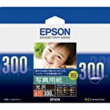 EPSON 写真用紙[光沢] L判 300枚 KL300PSKR