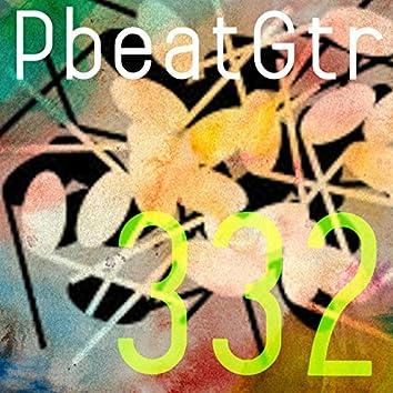 PbeatGtr 332