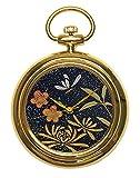 Urushi Maki-e JOGA Shikunshi - Reloj de bolsillo (púrpura, bambú, orquídea y crisantemo) 2