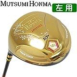 ムツミホンマ (Mutsumi Honma) ドライバー MH488X 左用 プレミアム チタンドライバー カーボン メンズ 左 ロフト角:10.5度 フレックス:R