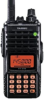 Yaesu FT-270R VHF 2m, 5w Max Handheld Transceiver with Mars/Cap Modification for Extended Transmit Frequency Ranges