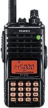 Best yaesu ft 270r range Reviews