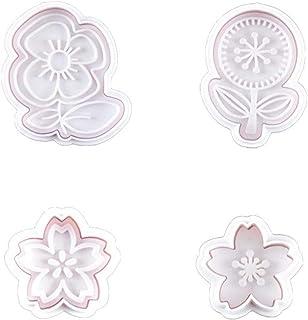桜クッキー型 チョコ型 4点セット キャンディ型 キャラ弁 バレンタイン