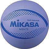 ミカサ(MIKASA) カラーソフトバレーボール 円周78cm(バイオレット) MSN78-V V 円周78cm