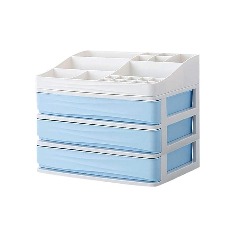 それぞれ模倣ホーンYouth Union 化粧品収納ボックス メイクボックス 化粧品 収納 ホーム?キッチン収納 オフィス収納 安全無毒 強い耐久性 コスメ収納スタンド コスメ収納ボックス化粧品入れ ジュエリーボックス 小物 (青い, Large-3)
