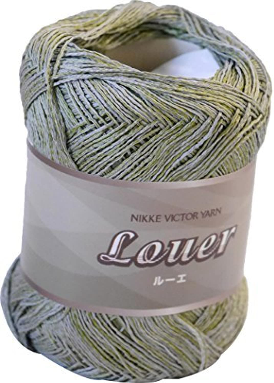 Ru wig yarn fine Col. 756 yellow green system 40 g 220 m 5 ball set VSLU