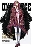 "ONE PIECE Log Collection""CORAZON""[DVD]"