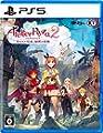 ライザのアトリエ2 ~失われた伝承と秘密の妖精~ PS5版