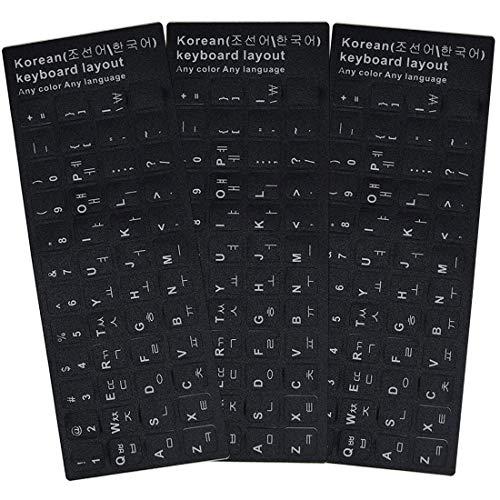 GARASANI 3er Pack Koreanisch Tastatur Aufkleber Weiß
