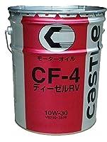 TOYOTA [ トヨタ ] キャッスル [ CASTLE ] ディーゼルRV 10W30 [ SN ] 鉱物油 [ 20L ]