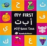 My First Alif Baa Taa: Arabic Language...