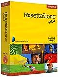 Rosetta Stone V3: Arabic Level 1-2 Set [OLD VERSION]