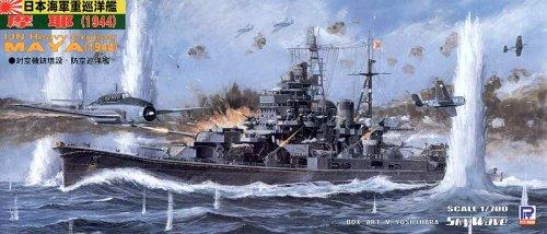 1/700 Japanese Navy Heavy Cruiser Maya air Defense Cruiser W58 (Japan Import)