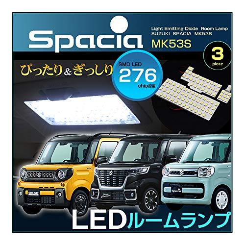 ぴったり設計サイズ LED ルームランプ スペーシア スペーシアカスタム スペーシアギア SPACIA M...