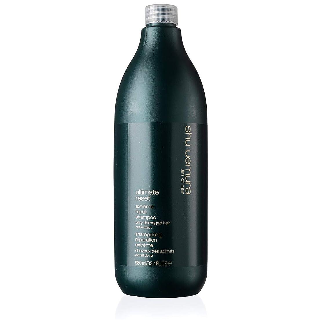 傾向バイアス同様のShu Uemura Shampoo - Pack of 1