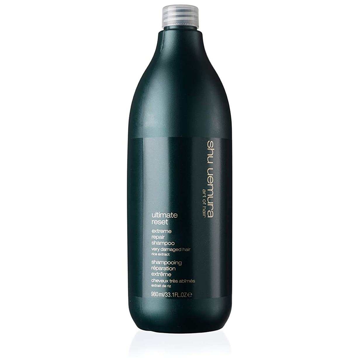 ドメイン小麦粉処理するShu Uemura Shampoo - Pack of 1
