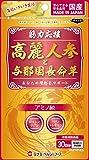 ミナミヘルシーフーズ 高麗人参と与那国長命草(90粒)