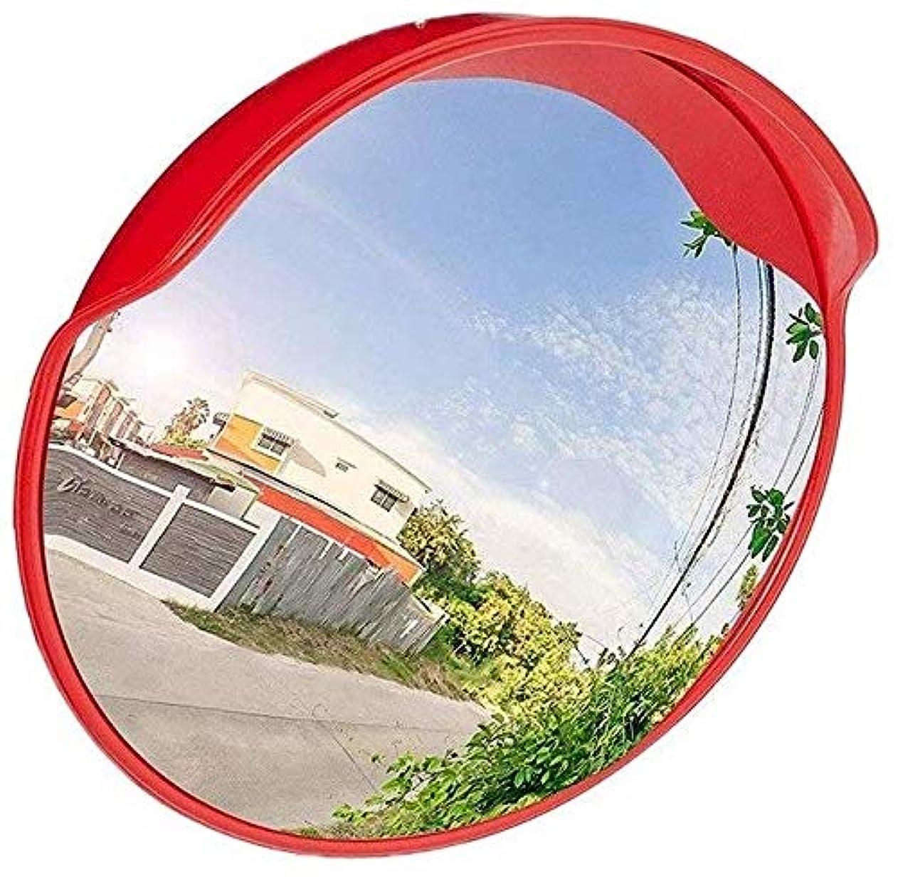 長いです審判出身地駐車場車両ターニングミラー、レーンコンベックストラフィックミラープラスチック防雨安全ミラー直径:30-120CM(サイズ:30CM)