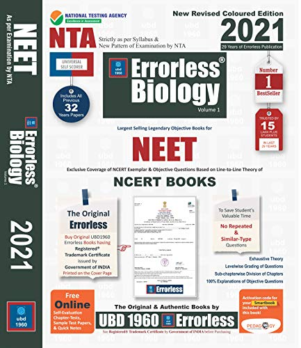 UBD1960 Errorless Biology for NEET as per New Pattern by NTA