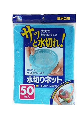 日本サニパック 水切りネット 排水口ネット 排水口用 50枚 ごみ袋 U77K