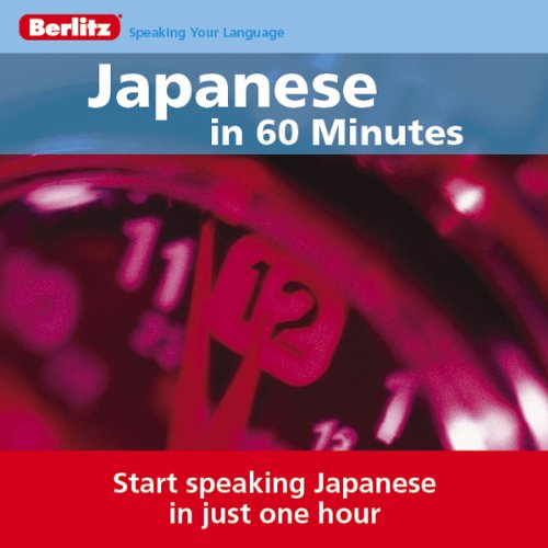 Japanese...In 60 Minutes audiobook cover art