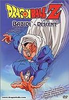 Dragon Ball Z: Babidi - Descent [DVD] [Import]