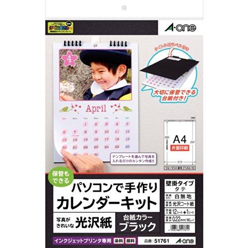 エーワン 手作りカレンダー 壁掛けタイプ 光沢紙 13シート 51761