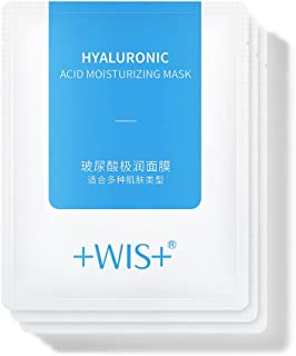 WIS Hyaluronic Acid Essence Full Face Facial Mask Sheet,Deep Hydrating Anti-Aging Serum Moisturizing Face Mask for Dull Dr...