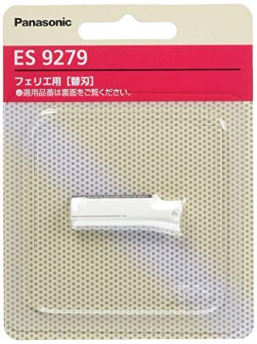 パナソニック 替刃 フェリエ フェイス用 ES9279