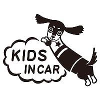 imoninn KIDS in car ステッカー 【パッケージ版】 No.38 ミニチュアダックスさん (黒色)