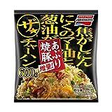 [冷凍] 味の素冷凍食品 「ザ★®チャーハン」 600g×6個
