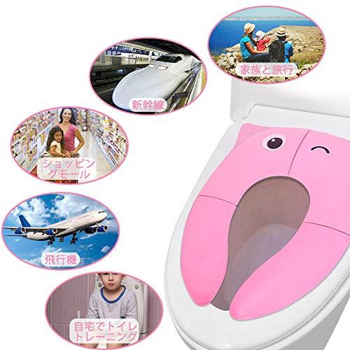 FayTun 2018新型 折りたたみ式補助便座 子供用補助便座 携帯トイレ 抗菌 滑り止め 挟まれ防止 コンパクトに畳めるオマル 品質保証 ピンク [8854]