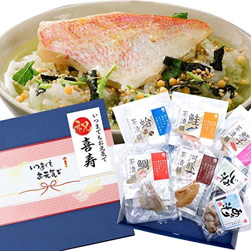 喜寿 お祝い プレゼント お茶漬けセット ギフト 高級食材 詰め合わせセット 喜寿祝い