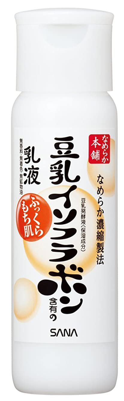 湿気の多いコミットメント表面サナ なめらか本舗 乳液NA