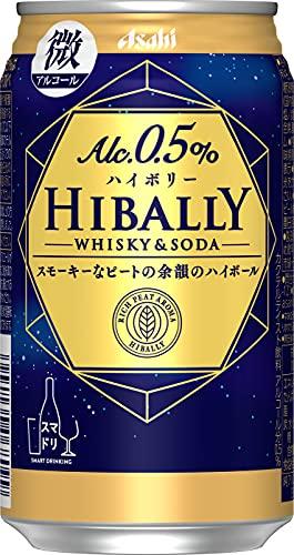 【アルコール0.5%】アサヒ ハイボリー 350ml×24本