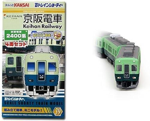 B Train courtey - Keihan Railway Series 2400 (4-voiture Set) (Model Train)