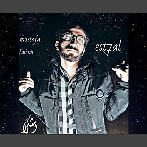Mostafa hashesh