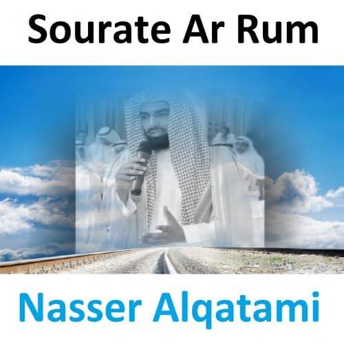 Nasser Alqatami
