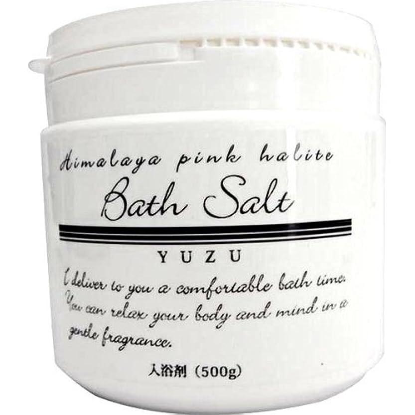 オプション前件チャンピオンヒマラヤピンク岩塩入浴剤 柚子の香り 500g