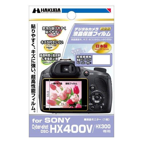 HAKUBA 液晶保護 フィルム SONY HX400V 専用 DGF-SCHX400
