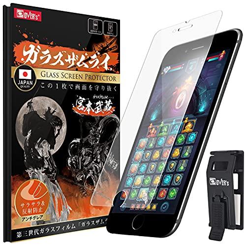 さらさら感 日本品質 iPhone6 Plus 用 ガラスフィルム アンチグレア フィルム パズルゲーム用 速フリック 指紋つきにくい さらさら感 らくらくクリップ付き ガラスザムライ OVER's 02-ang