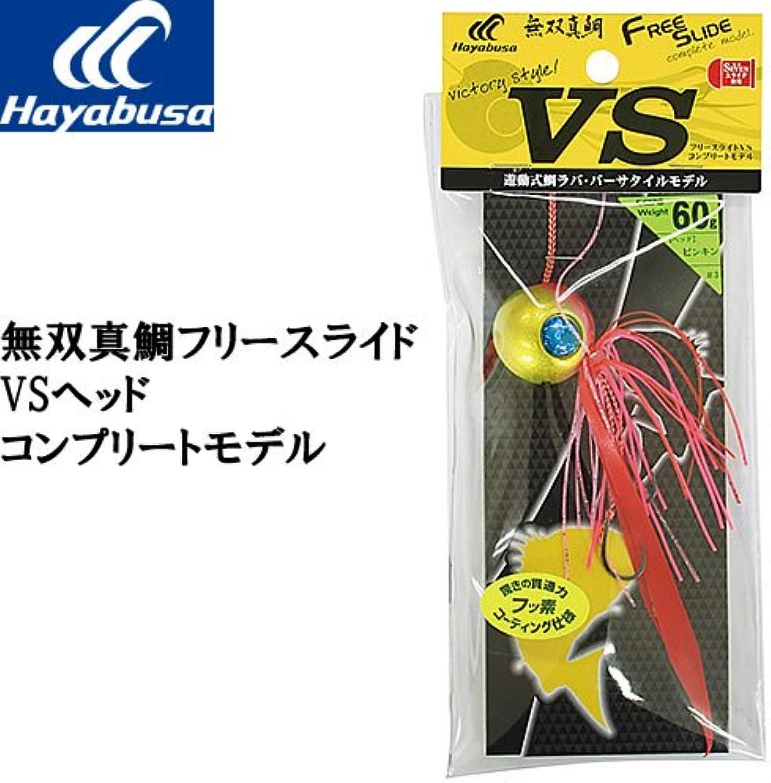 Hayabusa (Hayabusa) Metal jig Lure Muso Snapper Free Slide VS Head Complete Model 90g Pinkin   3 SE170