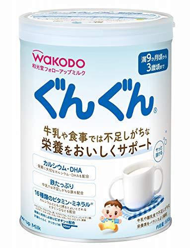 和光堂フォローアップミルクぐんぐん粉ミルク[満9ヶ月頃から3歳頃]830gベビーミルク