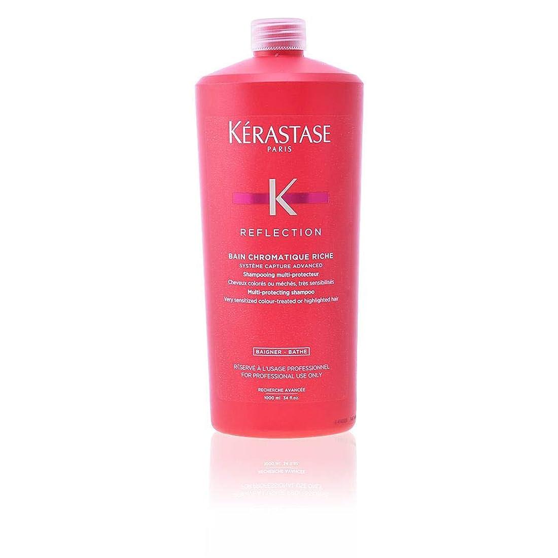 収容する基本的な特異なケラスターゼ Reflection Bain Chromatique Riche Multi-Protecting Shampoo (Very Sensitized Colour-Treated or Highlighted Hair) 1000ml/34oz並行輸入品
