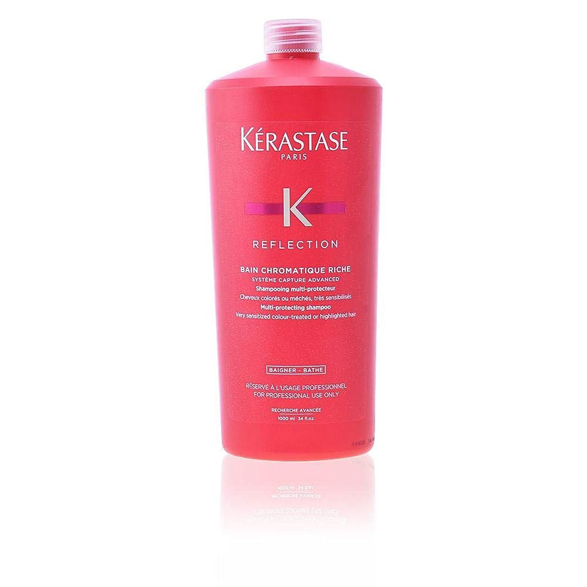 強化海外結び目ケラスターゼ Reflection Bain Chromatique Riche Multi-Protecting Shampoo (Very Sensitized Colour-Treated or Highlighted Hair) 1000ml/34oz並行輸入品