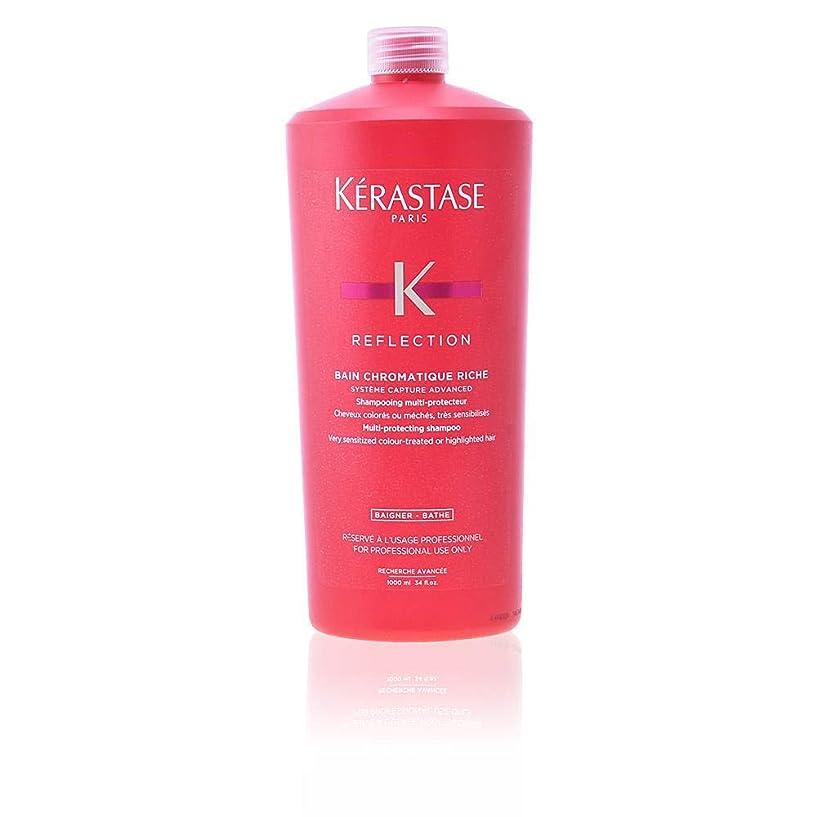 天才に勝るわずらわしいケラスターゼ Reflection Bain Chromatique Riche Multi-Protecting Shampoo (Very Sensitized Colour-Treated or Highlighted Hair) 1000ml/34oz並行輸入品