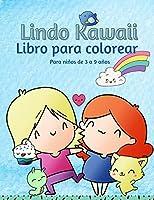 Libro para colorear Kawaii para niños de 3 a 9 años: Un divertido libro para colorear para niños con adorables personajes de temática kawaii, 40 divertidas y relajantes páginas para colorear kawaii para niños de 3 a 9 años.