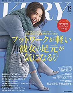 VERYバックinサイズ 2018年 12 月号 [雑誌]: VERY(ヴェリィ) 増刊