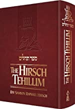 The Hirsch Tehillim (English and Hebrew)- New Revised edition (English and Hebrew Edition)